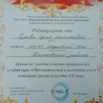 IMG_20161114_124258